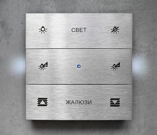 Гравировка иконок и текста на KNX выключателях