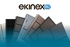 Выключатели, розетки от Ekinex